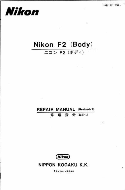 Nikon F2 Service Repair Manual