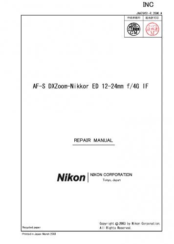 Nikon F2 Nippon Kogaku Service Repair Manual PDF Portable Document Format