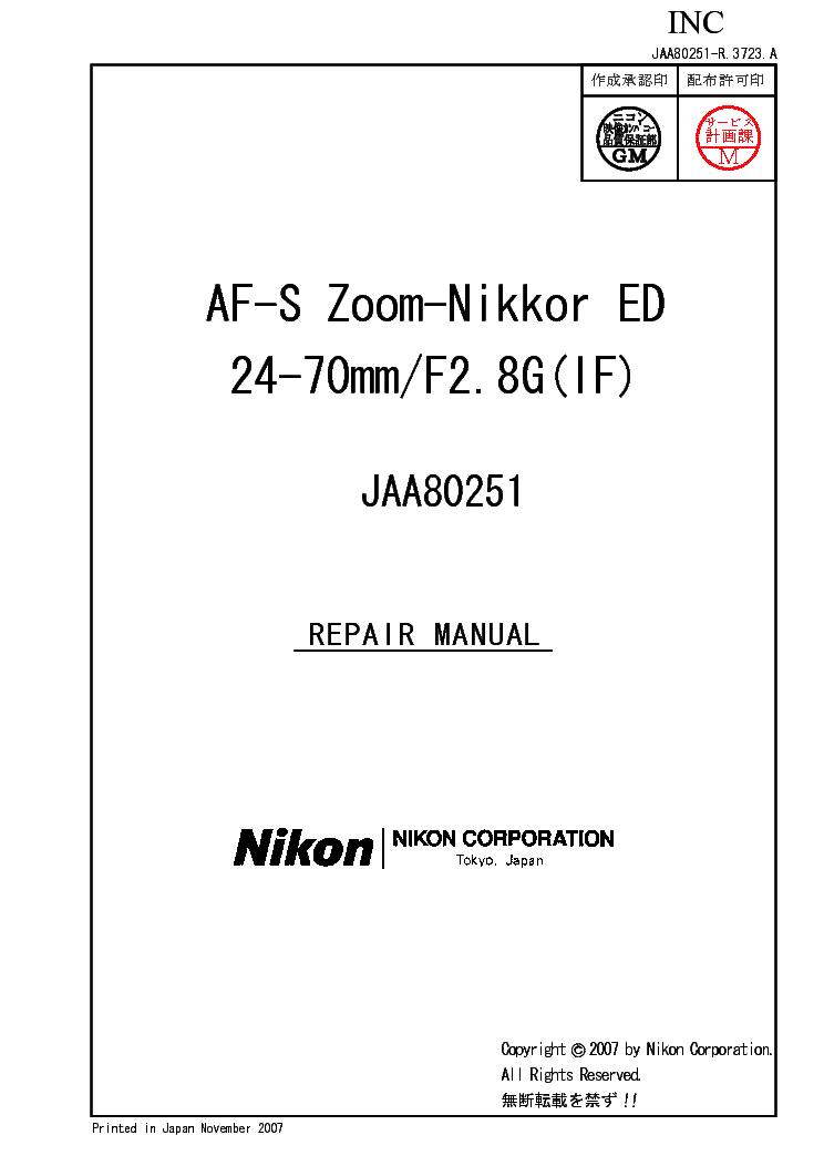 nikon 24 70 service manual open source user manual u2022 rh dramatic varieties com Nikon 24-70Mm F 2.8 Sony 24 -70